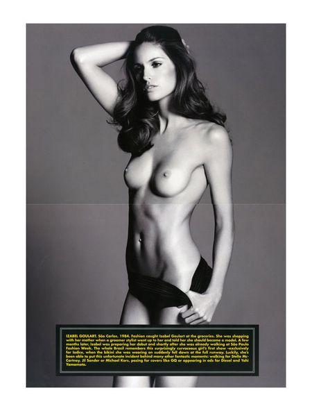 HERCULES MAGAZINE Brazilian Models Nude by Paola Kudacki. Image Amplified www.imageamplified (5)
