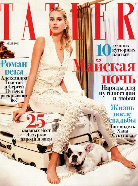 TATLER RUSSIA Hana Soukupova by Arthur Elgort. Image Amplified www.imageamplified (10)