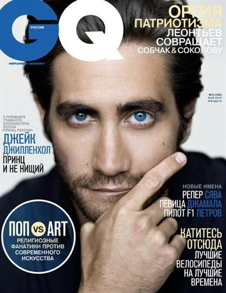 PREVIEW Jake Gyllenhaal on the Cover of GQ Russia by Peggy Sirota. www.imageamplified.com, Image Amplified
