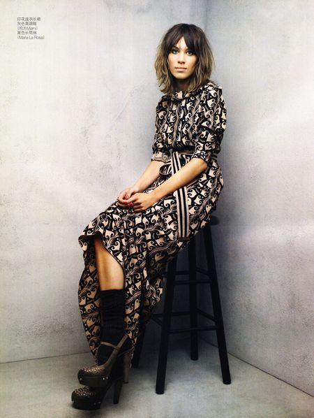 VOGUE CHINA Alexa Chung in Retro Modern by Patrick Demarchelier. www.imageamplified.com, Image Amplified (3)