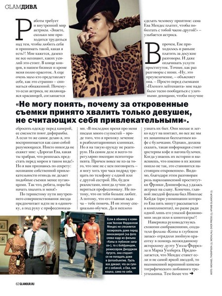 GLAMOUR RUSSIA Eva Mendes by Michael Thompson. October 2010, www.imageamplified.com, Image Amplified (4)