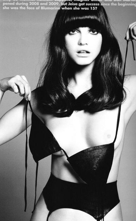 HERCULES MAGAZINE Brazilian Models Nude by Paola Kudacki. Image Amplified www.imageamplified (2)