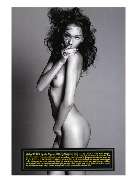 HERCULES MAGAZINE Brazilian Models Nude by Paola Kudacki. Image Amplified www.imageamplified (7)