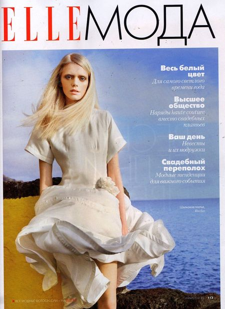 ELLE RUSSIA Isa Asklof in All the White colour by Marcin Tyszka. www.imageamplified.com, Image Amplified (7)