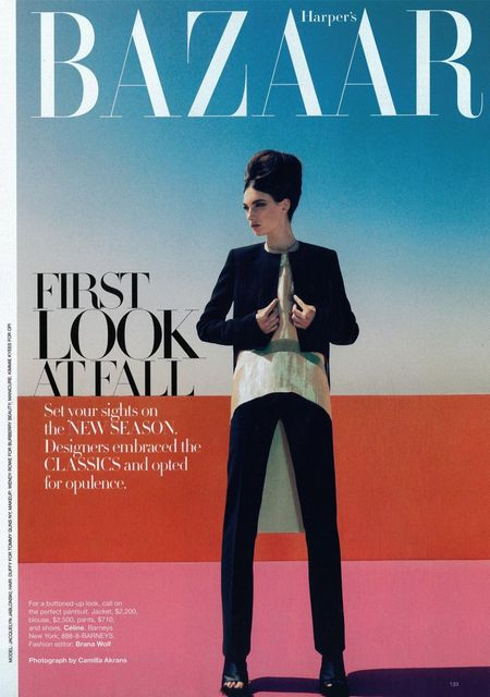 HARPER'S BAZAAR MAGAZINE Jacquelyn Jablonski in What's Next by Camilla Akrans. www.imageamplified (13)