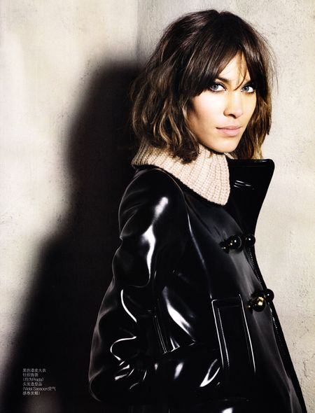 VOGUE CHINA Alexa Chung in Retro Modern by Patrick Demarchelier. www.imageamplified.com, Image Amplified (1)