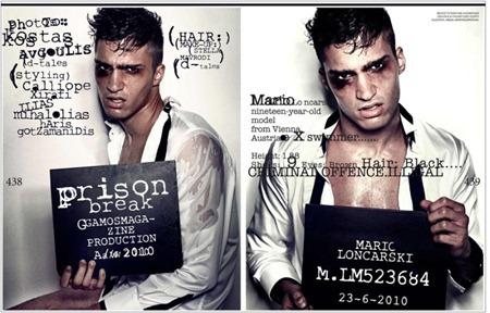 GAMOS MAGAZINE Mario Loncarski in Prison Break by Kostas Avgoulis. www.imageamplified.com, Image Amplified (3)