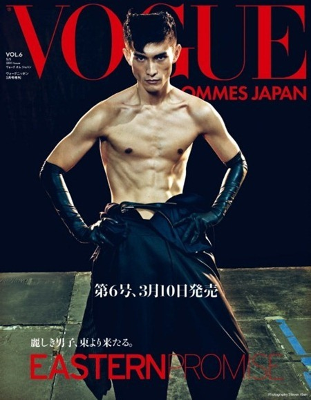 VOGUE HOMME JAPAN Eastern Promise by Steven Klein. Nicola Formichetti. Spring Summer 2011, www.imageampilfied.com, Image Amplified (5)