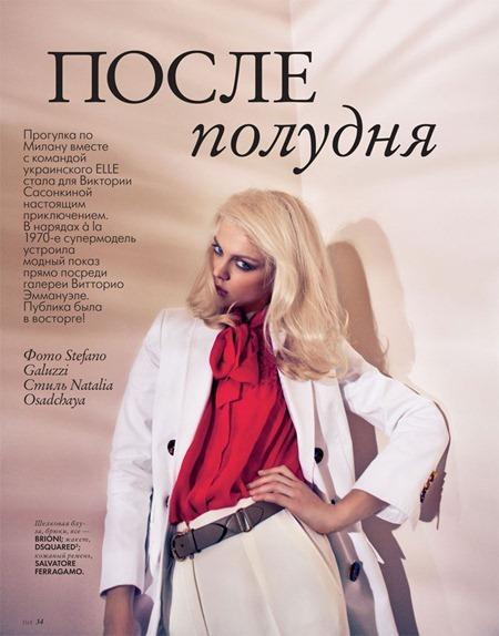 ELLE UKRAINE Viktoriya Sasonkina by Stefano Galuzzi. April 2011, www.imageamplified.com, Image Amplified (1)