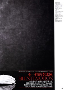 VOGUE CHINA Li Bingbing in Silent Emotion by Max Vadukul. Nicoletta Santoro, January 2011, www.imageamplified.com, Image Amplified (2)