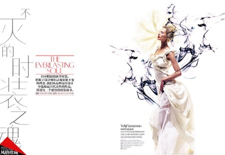 VOGUE CHINA Edita Vilkeviciute in The Everlasting Sould by Solve Sundsbo. Nicoletta Santoro, Spring Summer 2011, www.imageamplified.com, Image Amplified (4)