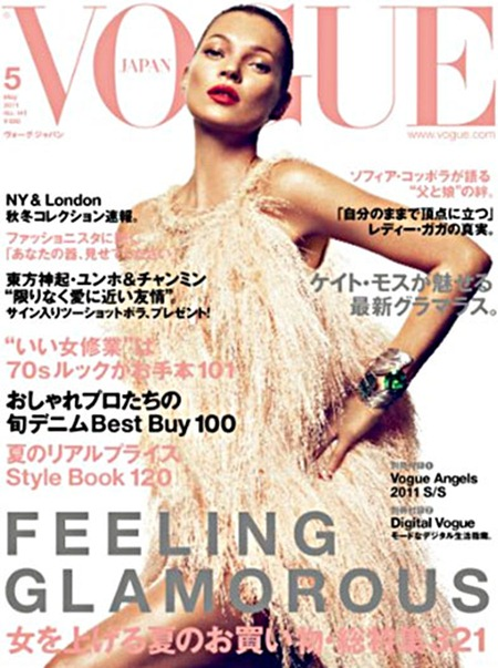 PREVIEW Kate Moss for Vogue Japan, May 2011 by Inez & Vinoodh. www.imageamplified.com, Image Amplified