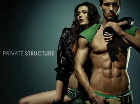 CAMPAIGN Radoslav Vanko for Private Structure 2011, www.imageamplified.com, Image Amplified (3)