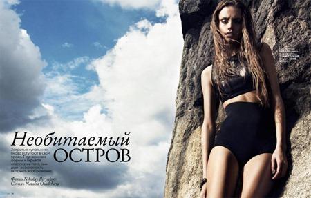 ELLE UKRAINE Maria Melnik by Nikolay Biryukov. June 2011, Natalia Osadchaya, www.imageamplified.com, Image Amplified (6)