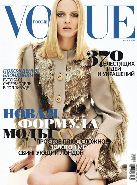 VOGUE RUSSIA Daria Strokous by Mariano Vivanco. August 2011, Katerina Mukhina, www.imageamplified.com, Image Amplified (7)