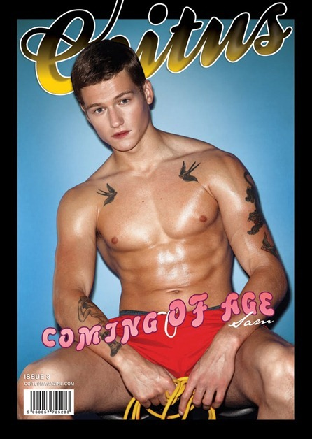 COITUS MAGAZINE Coming of Age by Pantelis, Ben Lamberty & Rick Day. www.imageamplified.com, Image Amplified (5)