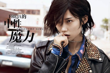 VOGUE CHINA Tao Okamoto by Lacklan Bailey. August 2011, Clare Richardson, www.imageamplified.com, Image Amplified (2)