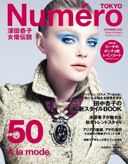 PREVIEW Jessica Stam for Numéro Tokyo #50, October 2011. www.imageamplified.com, Image Amplified