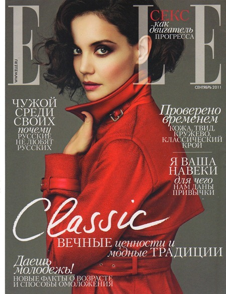 ELLE RUSSIA Katie Holmes by Giampaolo Sgura. September 2011, www.imageamplified.com, Image Amplified (4)