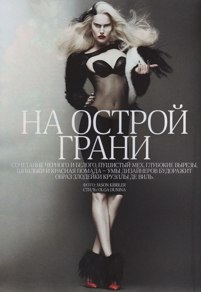 VOGUE RUSSIA Alla Kostromichova by Jason Kibbler. Olga Dunina, October 2011, www.imageamplified.com, Image Amplified (10)