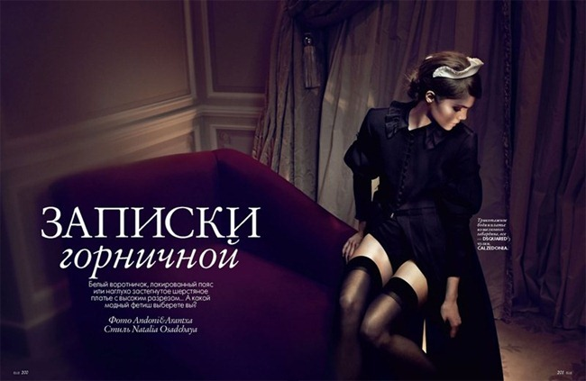 ELLE UKRAINE Ida Nielsen by Andoni & Arantxa. Natalia Osadchaya, www.imageamplified.com, Image Amplified (2)