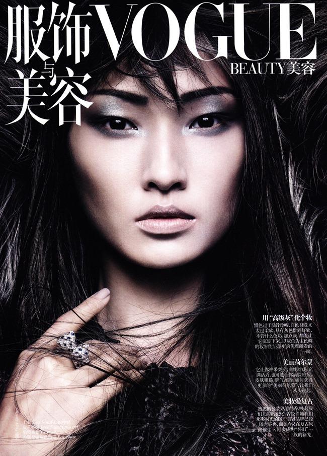VOGUE CHINA- Wang Xiao in &%Grey Tone&% by Regan Cameron. Catherine Litke, November 2011, www.imageamplified.com, Image Amplified3