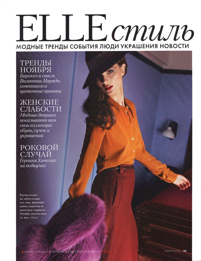 ELLE RUSSIA- Anouck Lepere by Asa Tallgard. Daria Anichkina, November 2011, www.imageamplified.com, Image Amplified4