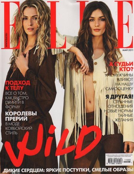ELLE RUSSIA Valetina Zelyaeva & Andreea Diaconu by David Burton. May 2011, www.imageamplified.com, Image Amplified (8)