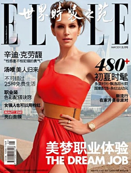 PREVIEW Cindy Crawford for Elle China, May 2011 by Chen Man Zhang Jing. www.imageamplified.com, Image Amplified