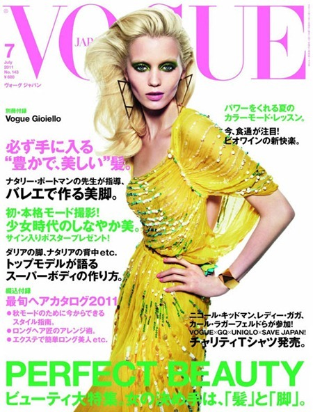 PREVIEW Abbey Lee Kershaw for Vogue Japan, July 2011. www.imageamplified.com, Image Amplified