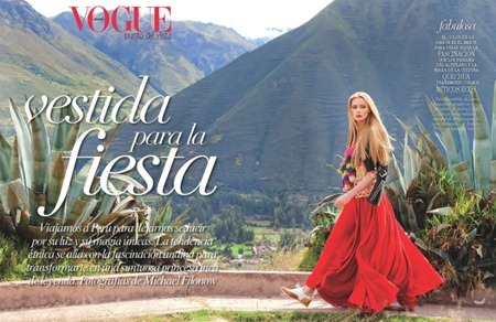 VOGUE LATIN AMERICA Tiiu Kuik by Michael Filonow. August 2011, Lauri Eisenberg, www.imageamplified.com, Image Amplified (7)