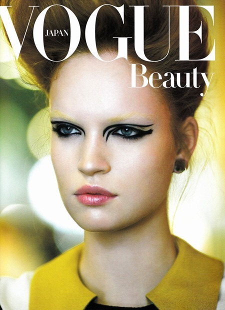 VOGUE JAPAN Eyes on the Prize by Raymond Meier. Heathermary Jackson, September 2011, www.imageamplified.com, Image Amplified (5)