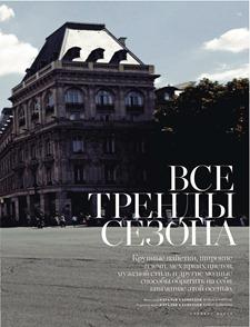 HARPER'S BAZAAR RUSSIA Все тренды сезона by Natalia Alaverdian. September 2011, www.imageamplified.com, Image Amplified (15)