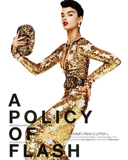 VOGUE JAPAN Crystal Renn in A Policy Of Flash by Giampaolo Sgura. October 2011, www.imageamplified.com, Image Amplified (4)
