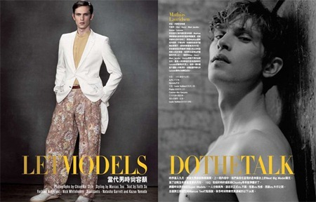 GQ TAIWAN Let Models do the Talk by Chiun-Kai Shih. September 2011, www.imageamplified.com, Image Amplified (7)