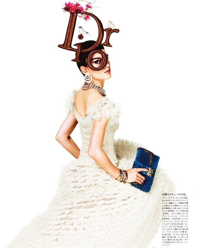 VOGUE JAPAN- Crystal Renn in &%Mi Vida Logo&% by Giampaolo Sgura. Anna Dello Russo, November 2011, www.imageamplified.com, Image Amplified5