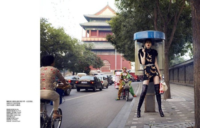 HARPER'S BAZAAR CHINA Zhulin in Beijing by John-Paul Petrus. Lucia Liu, 2011, www.imageamplified.com, Image Amplified (6)