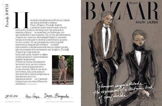 HARPER'S BAZAAR RUSSIA Ralph Lauren for the 15th Anniversary Special Edition. 2011, www.imageamplified.com, Image Amplified (2)