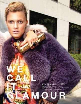 VOGUE JAPAN- Constance Jablonski & Eniko Mihalik in We Call It Glamour by Alex Cayley. Giovanna Battaglia, December 2011, www.imageamplified.com, Image Amplified0