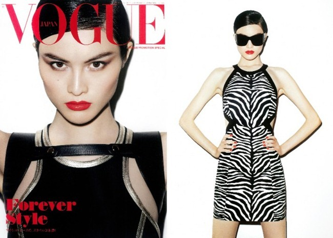 VOGUE JAPAN Sui He in Forever Style by Terry Richardson. George Cortina, December 2011, www.imageamplified.com, Image Amplified (2)