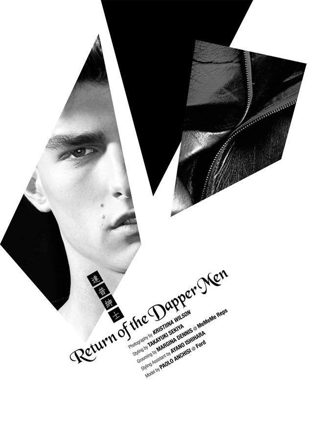 WE MEN MAGAZINE- Paolo Anchisi in Return of the Dapper Men by Kristiina Wilson. Takayuki Sekiya, November 2011, www.imageamplified.com, Image Amplified9