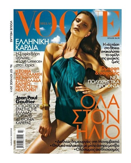 VOGUE HELLAS Valeriya Melnik by Thanassis Krikis. July 2011, www.imageamplified.com, Image Amplified (5)