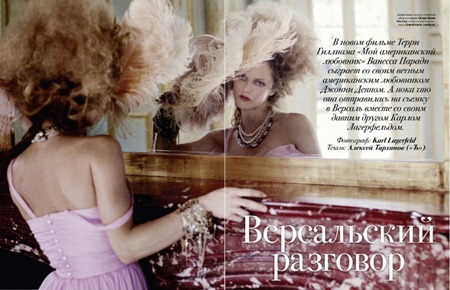 TATLER RUSSIA Vanessa Paradis by Karl Lagerfeld. July 2011, www.imageamplified.com, Image Amplified (4)