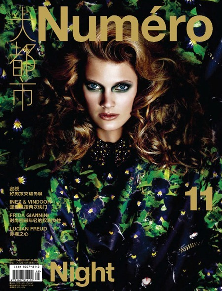 NUMERO CHINA Constance Jablonski by Tiziano Magni. www.imageamplified.com, Image Amplified (12)