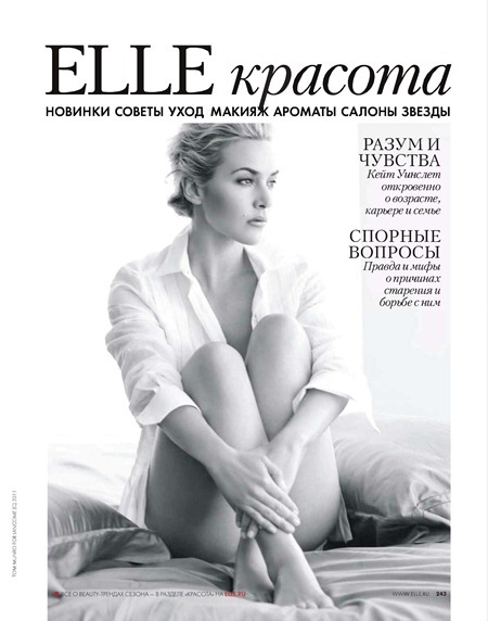 ELLE RUSSIA Kate Winslet by Tom Munro. September 2011, www.imageamplified.com, Image Amplified (4)