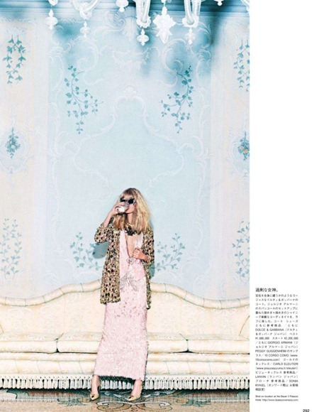 VOGUE JAPAN Julia Stegner in The Spectacle of Nobility by Katja Rahlwes. Sissy Vian, October 2011, www.imageamplified.com, Image Amplified (2)