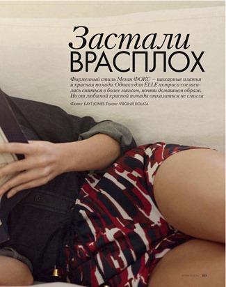 ELLE RUSSIA Megan Fox by Kayt Jones. Sofia Odero, October 2011, www.imageamplified.com, Image Amplified (7)