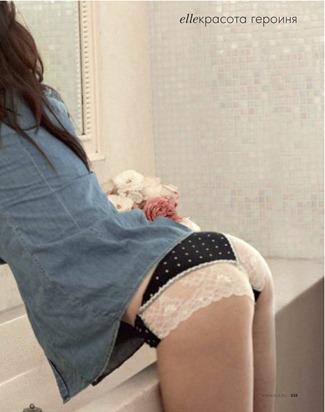 ELLE RUSSIA Megan Fox by Kayt Jones. Sofia Odero, October 2011, www.imageamplified.com, Image Amplified (1)