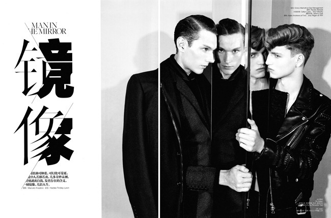 GQ STYLE CHINA- Aiden Andrews & Joey Regan in &%Man In the Mirror&% by Marcelo Krasilcic. Haidee Findlay-Levin, Fall 2011, www.imageamplified.com, Image Amplified2