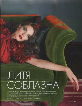 ELLE RUSSIA- Anouck Lepere by Asa Tallgard. Daria Anichkina, November 2011, www.imageamplified.com, Image Amplified8